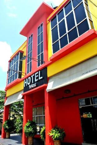 와우 호텔