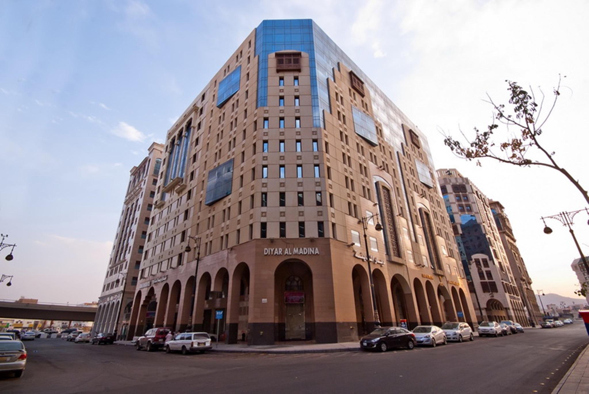 Diyar Al Madinah Hotel,