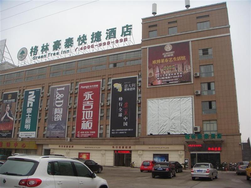 GreenTree Inn Jiangsu Zhenjiang Yidu Building Materials City Express Hotel, Zhenjiang