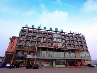 GreenTree Inn Tianjin Dasi Meijiang Huizhanzhongxin Business Hotel