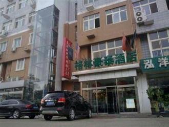 GreenTree Inn Tianjin Huayuan Keyuan Business Hotel