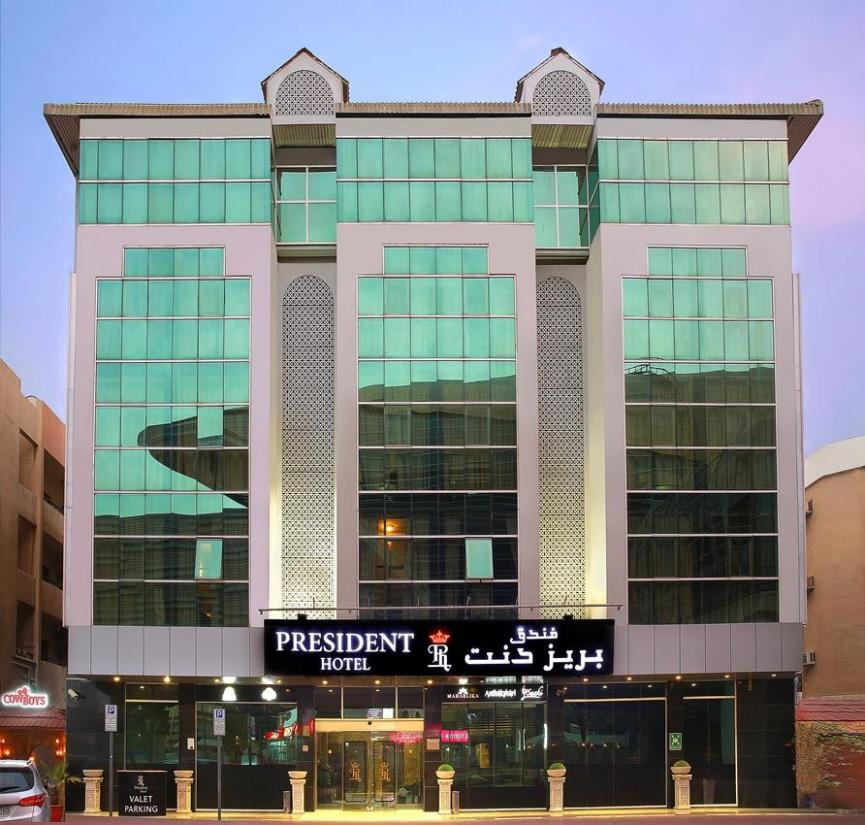Best price on president hotel in dubai reviews for Dubai hotels offers