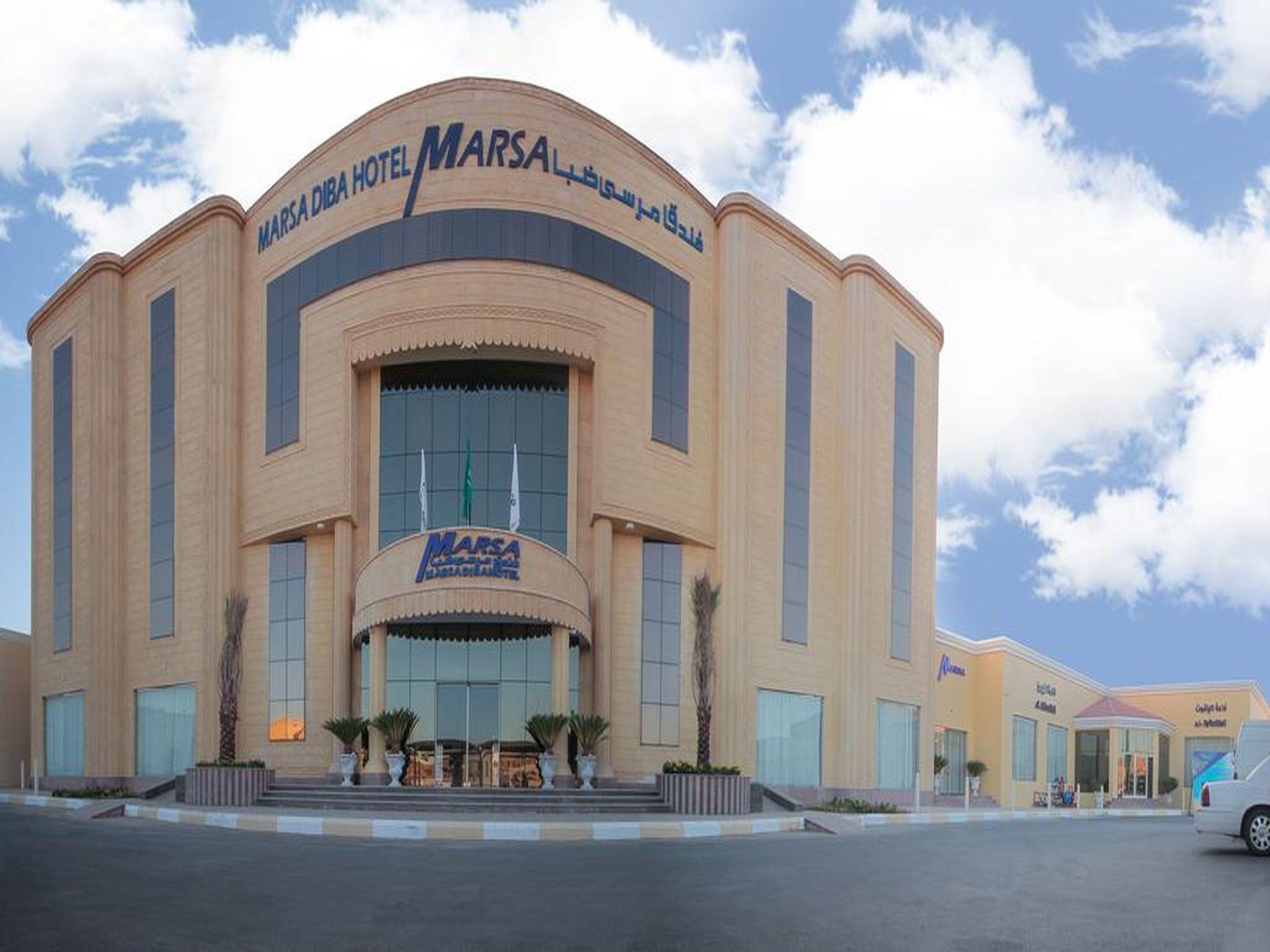 Marsa Diba Hotel,