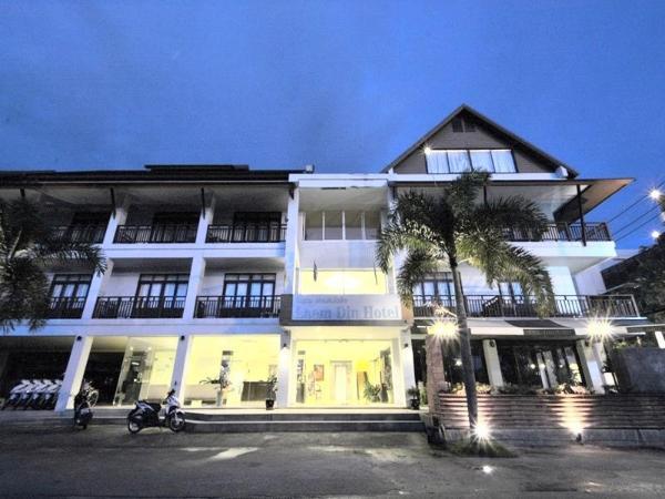Laem Din Hotel Koh Samui