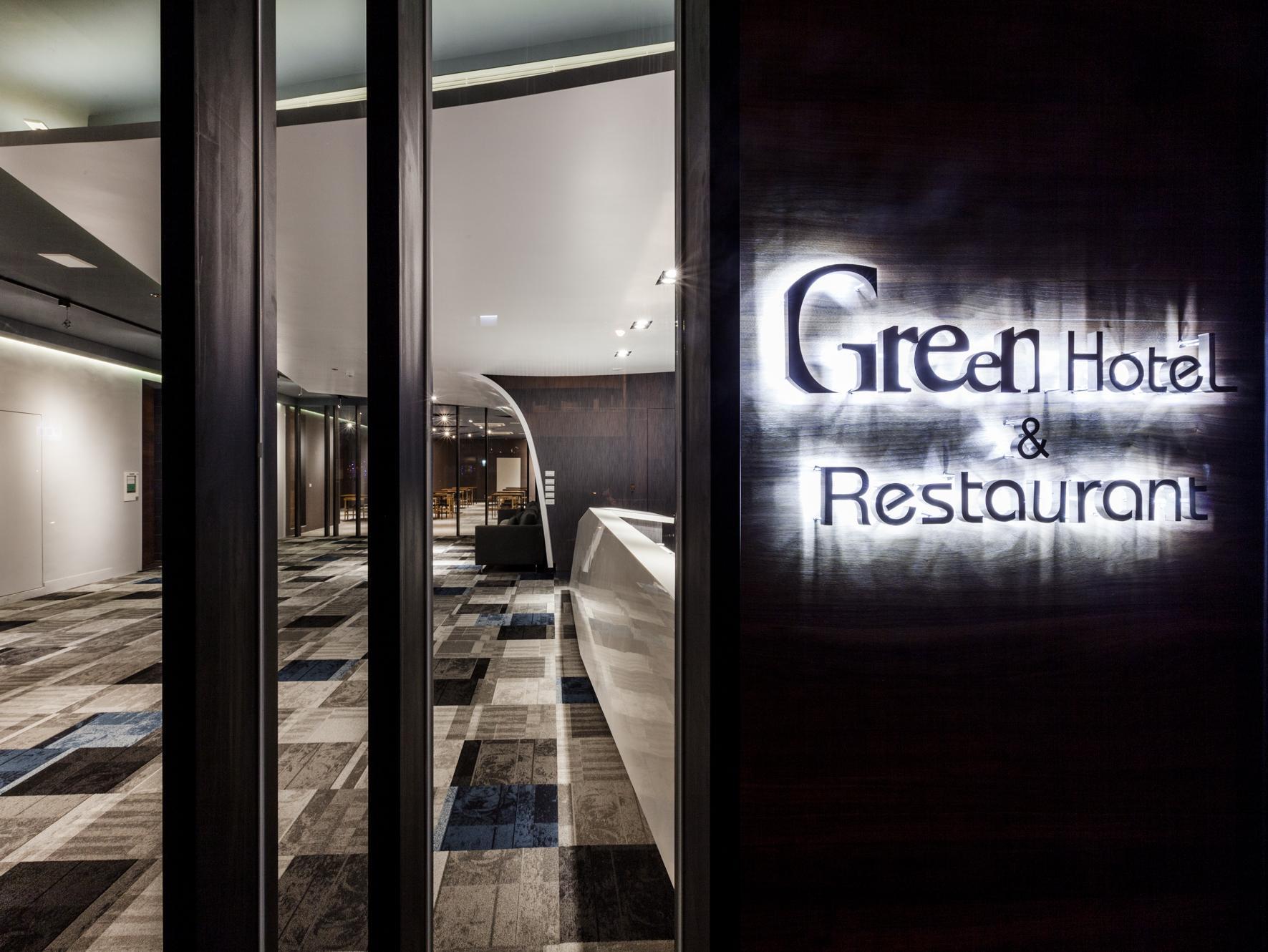 Green Inn 绿的旅店