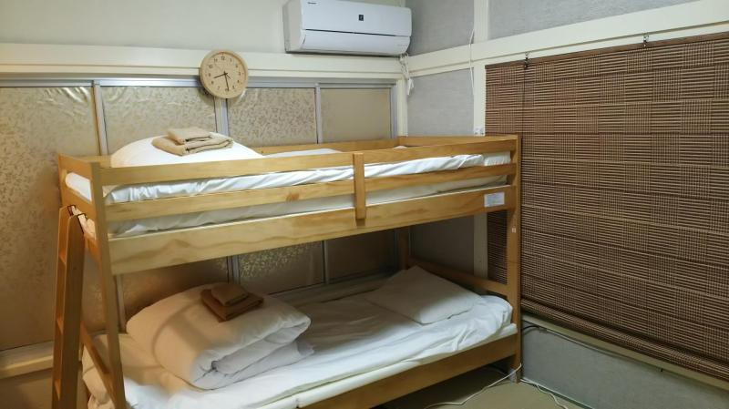 Asakusa Japanese Guest House Room #203