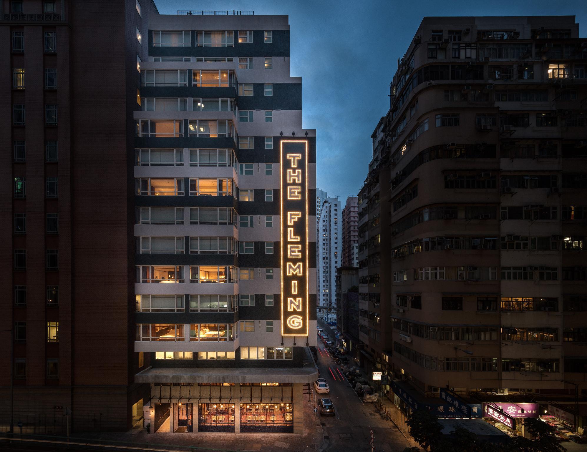 The Fleming, Wan Chai