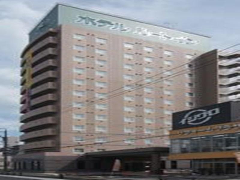 Hotel Route Inn Toki 干线土岐宾馆