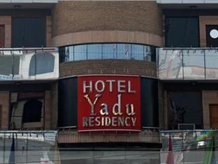 Hotel Yadu Residency, Meerut