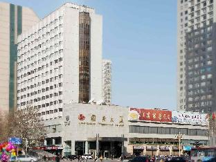 시지아주앙 인터내셔널 빌딩 호텔