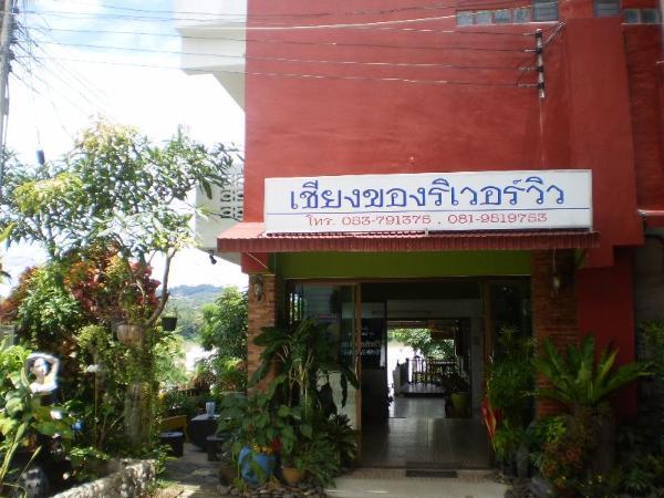 Chiangkhong River View Hotel Chiang Khong