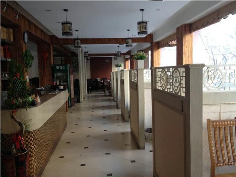 Yiwu Bairui Grand Hotel, Jinhua