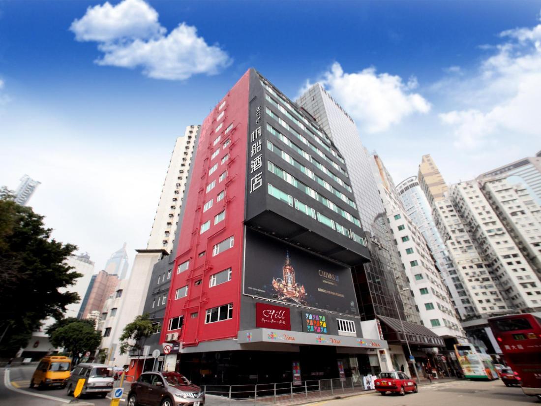 best price on the vela hong kong causeway bay hotel in hong kong reviews. Black Bedroom Furniture Sets. Home Design Ideas