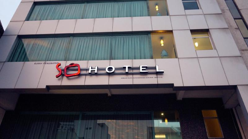 So Hotel