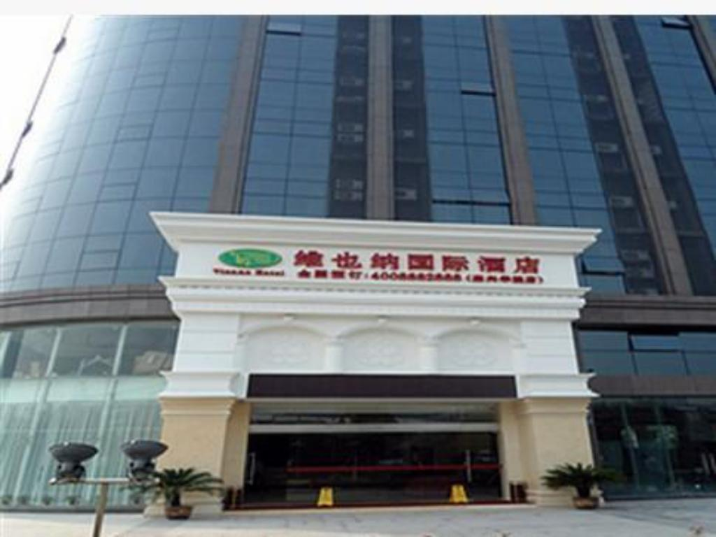 Best Price on Jiaxing Vienna International Hotel Xue Yuan