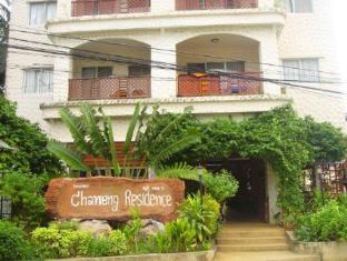 Chaweng Residence - Koh Samui