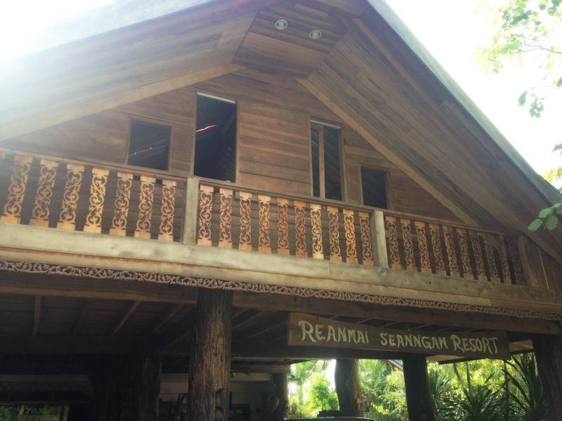 Ruan Mai San Ngam Resort