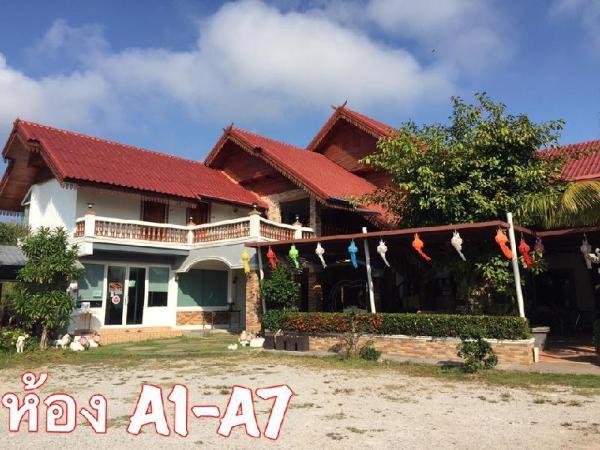 Panta Resort Thoeng