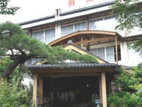 草津温泉 桐島屋旅館