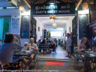 Sary's Guesthouse
