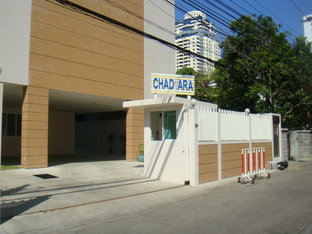 Chadvara Place