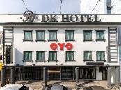 OYO 490 DK Hotel