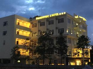 탄 푹 호텔 2