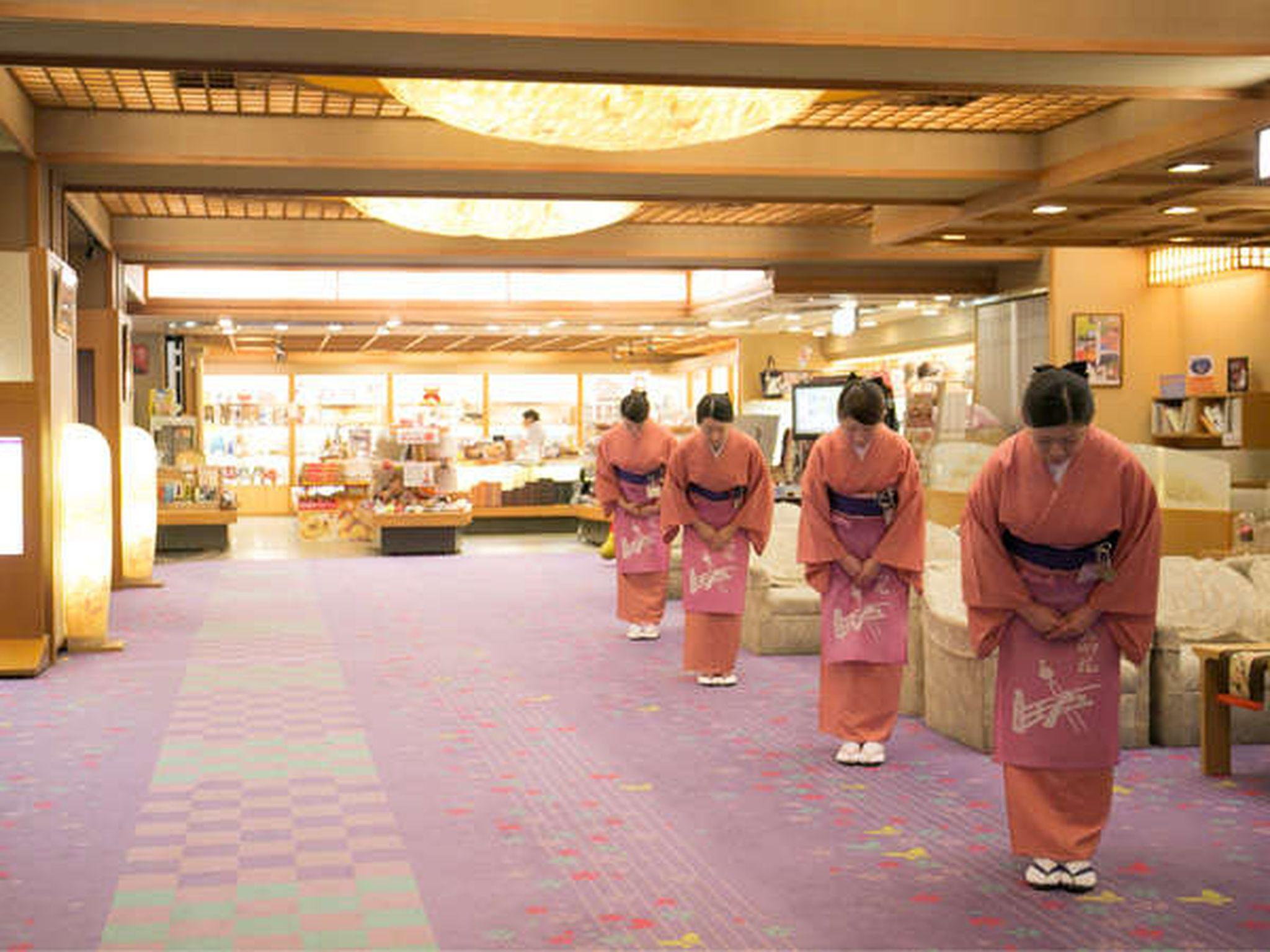 Tosa Gyoen, Kōchi