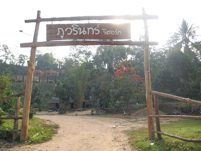 banrai phuwarin