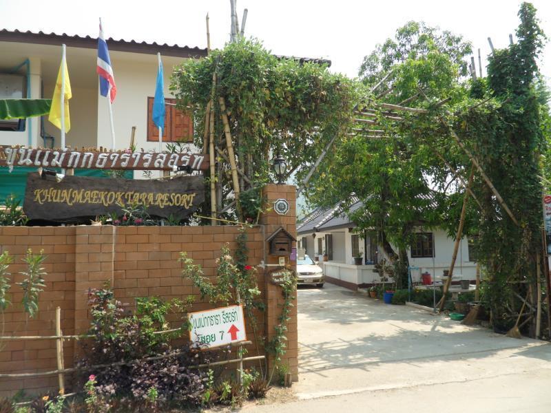 Khun Maekok Tara Resort, Mae Ai