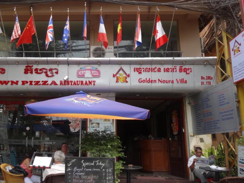 Golden Noura Villa-Pub & Restaurant