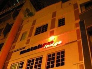 Matahari Lodge, Kuala Lumpur