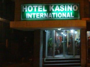 國際賭場飯店