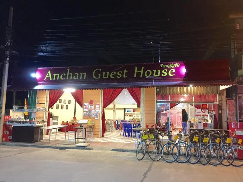 Anchan Kanchanaburi Guest House