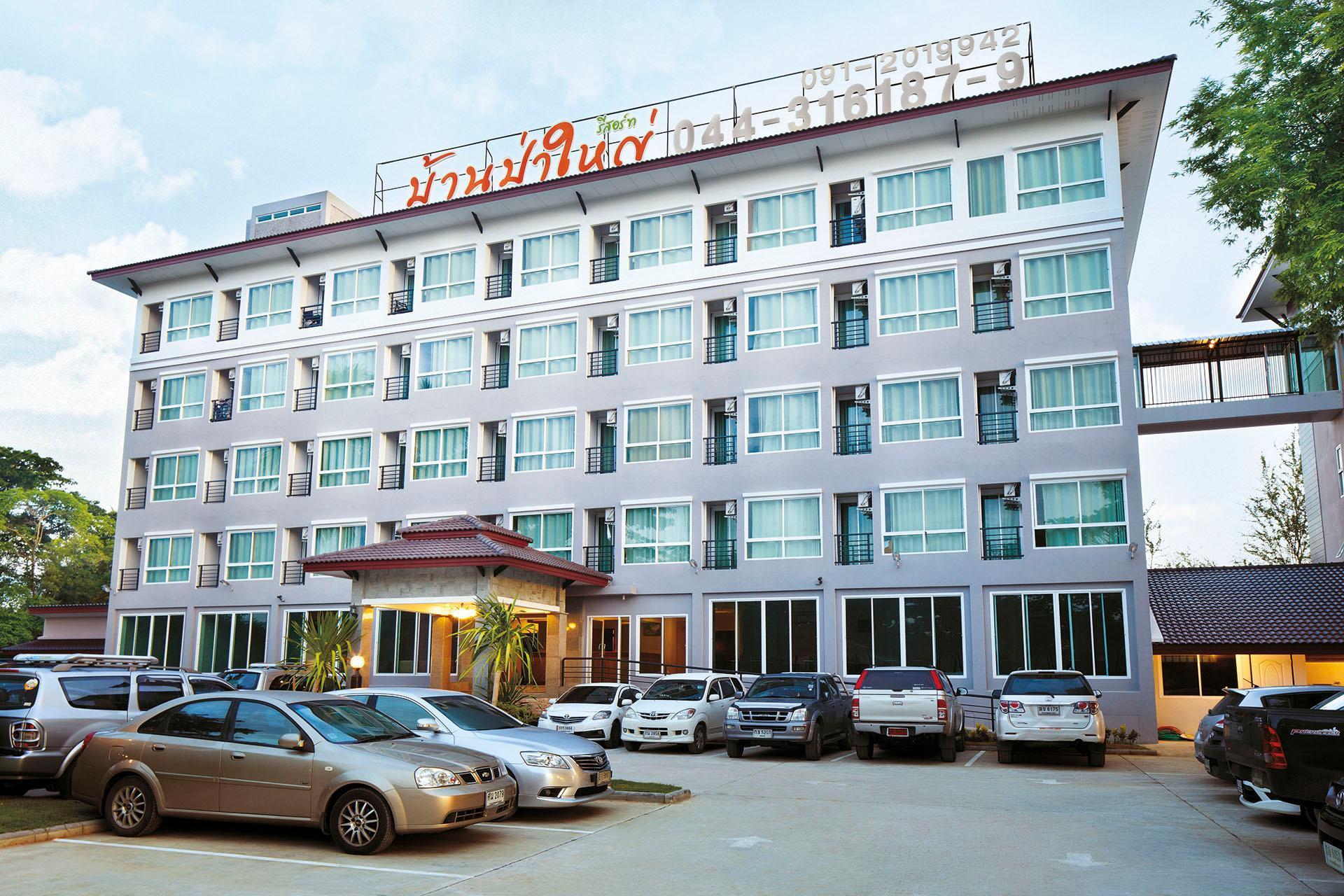 Baan Payai Resort, Pak Chong