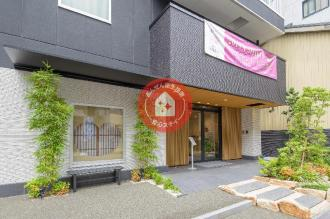 OYO Hotel Asiato