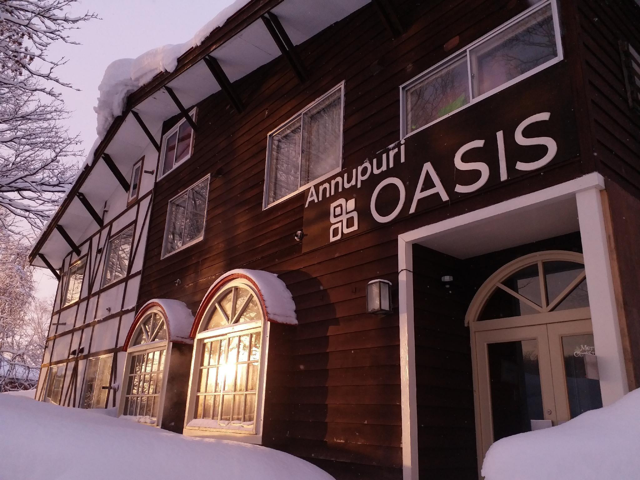 Annupuri Oasis Lodge, Niseko