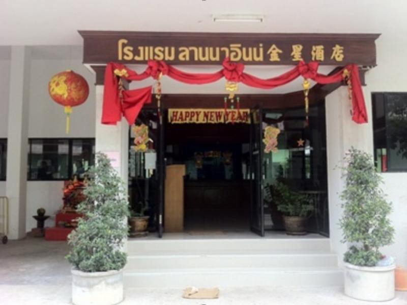 Lanna Inn Hotel, Hat Yai