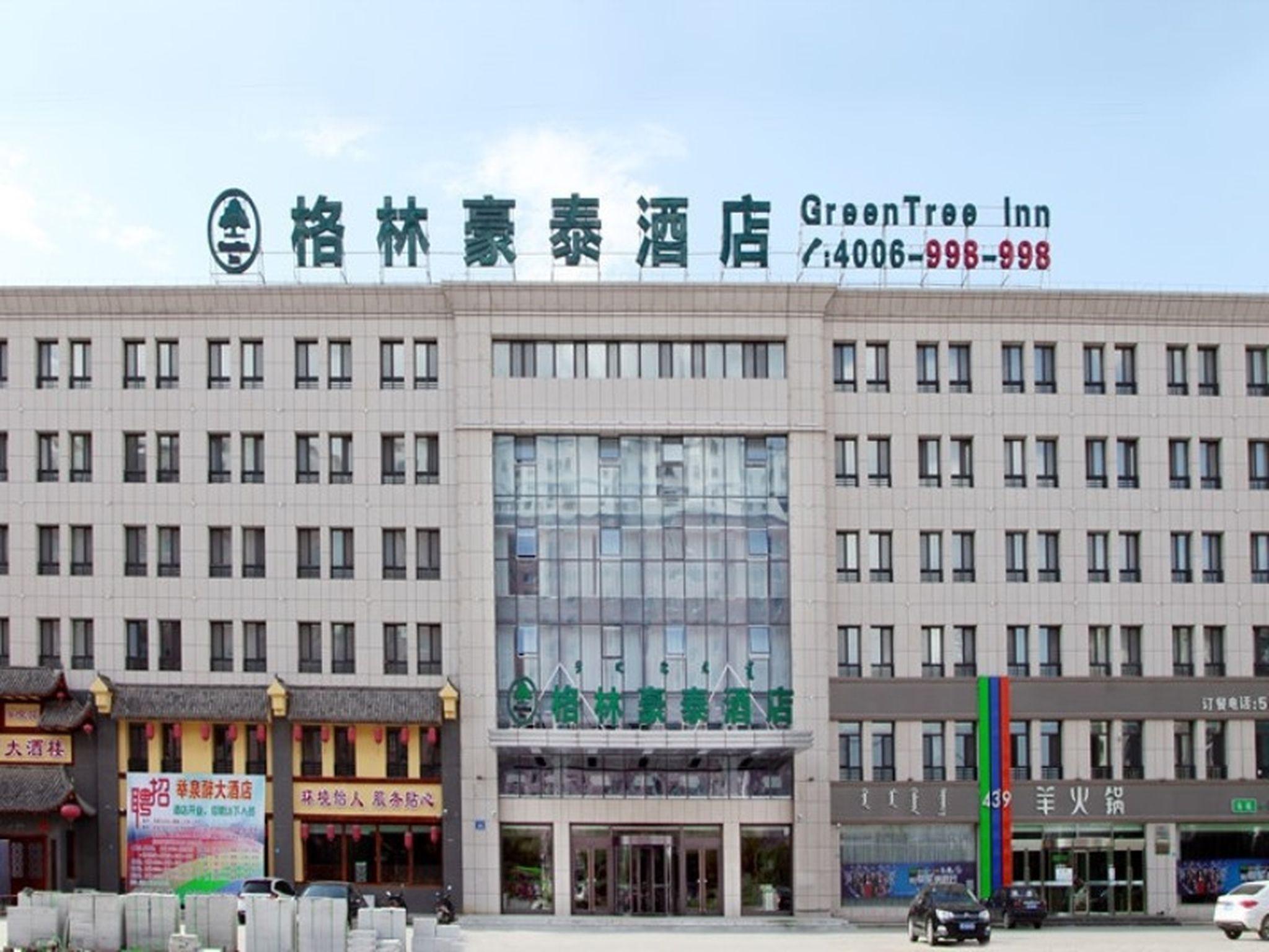 GreenTree Inn Gannan Hezuo Shi Commercial Street Express Hotel, Gannan Tibetan