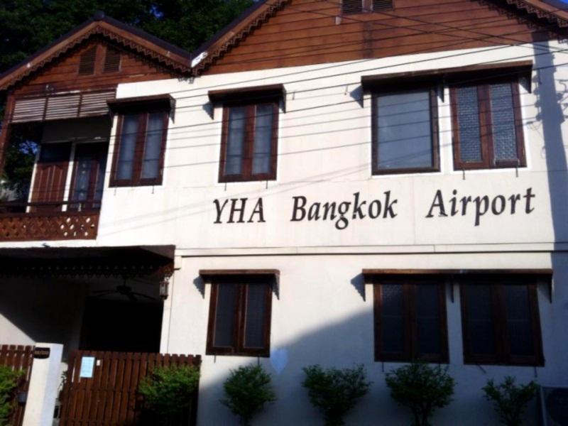 YHA Bangkok Airport - Hostel, Bang Plee