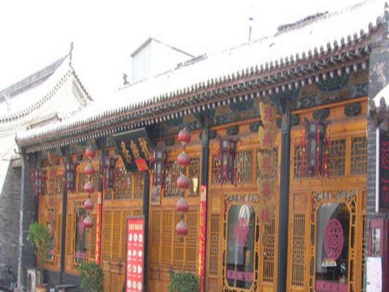Pingyao Long Ding Sheng Hotel