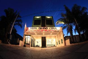 그랜드 치트라 호텔