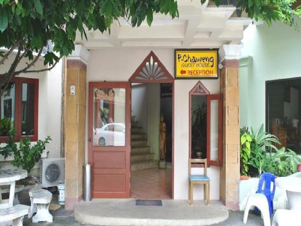 P.Chaweng Guest House Koh Samui