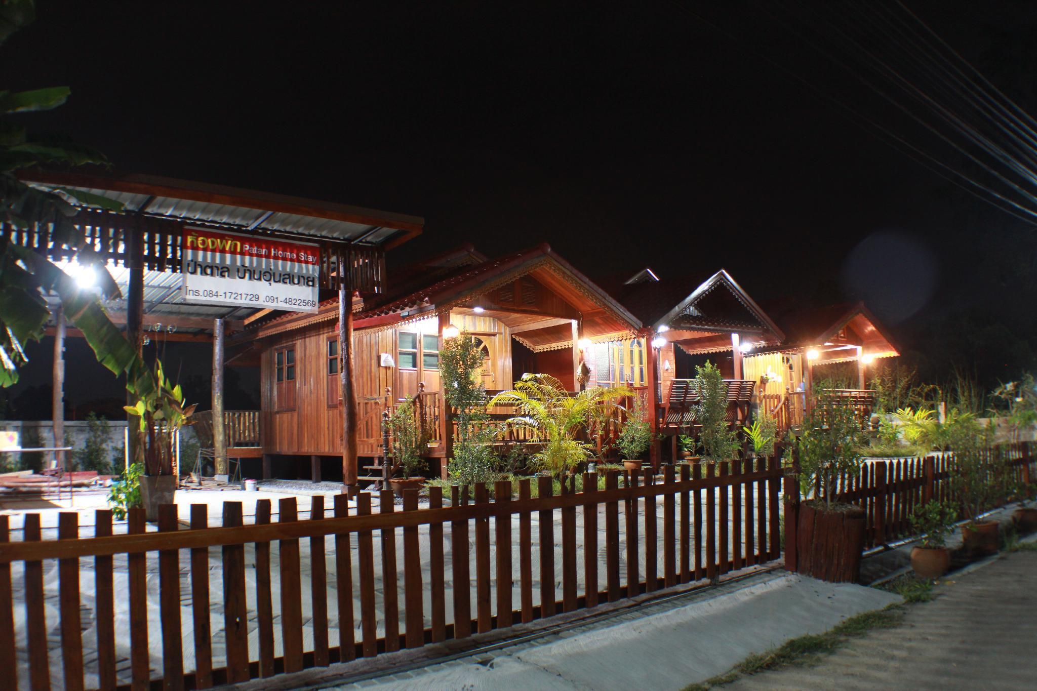 Patan Home Stay, San Kamphaeng