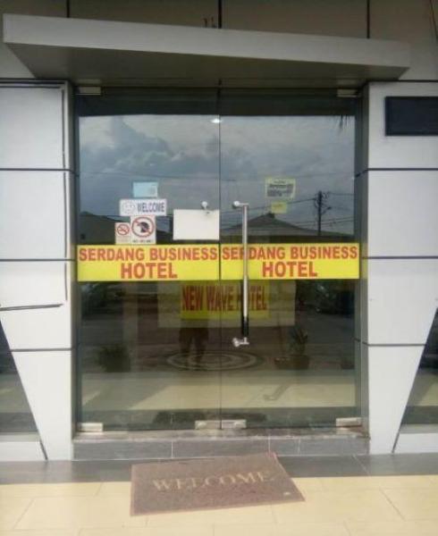 史里肯邦安新浪飯店