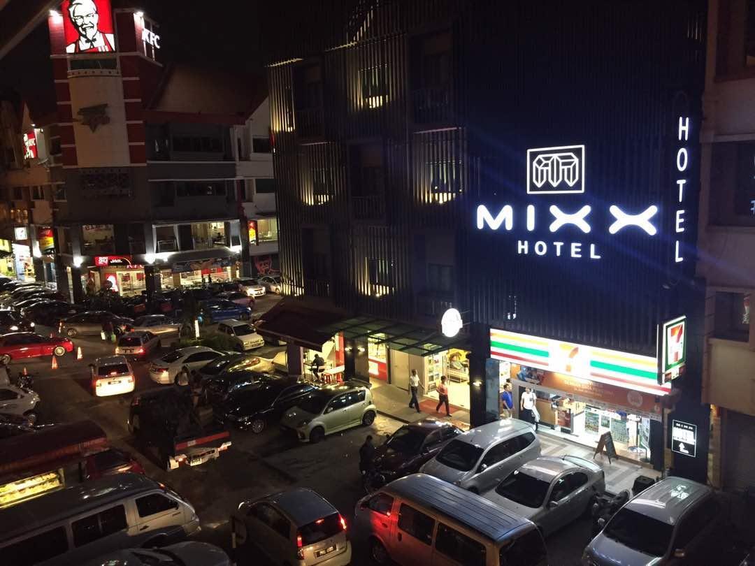 Mixx Hotel Sunway, Kuala Lumpur