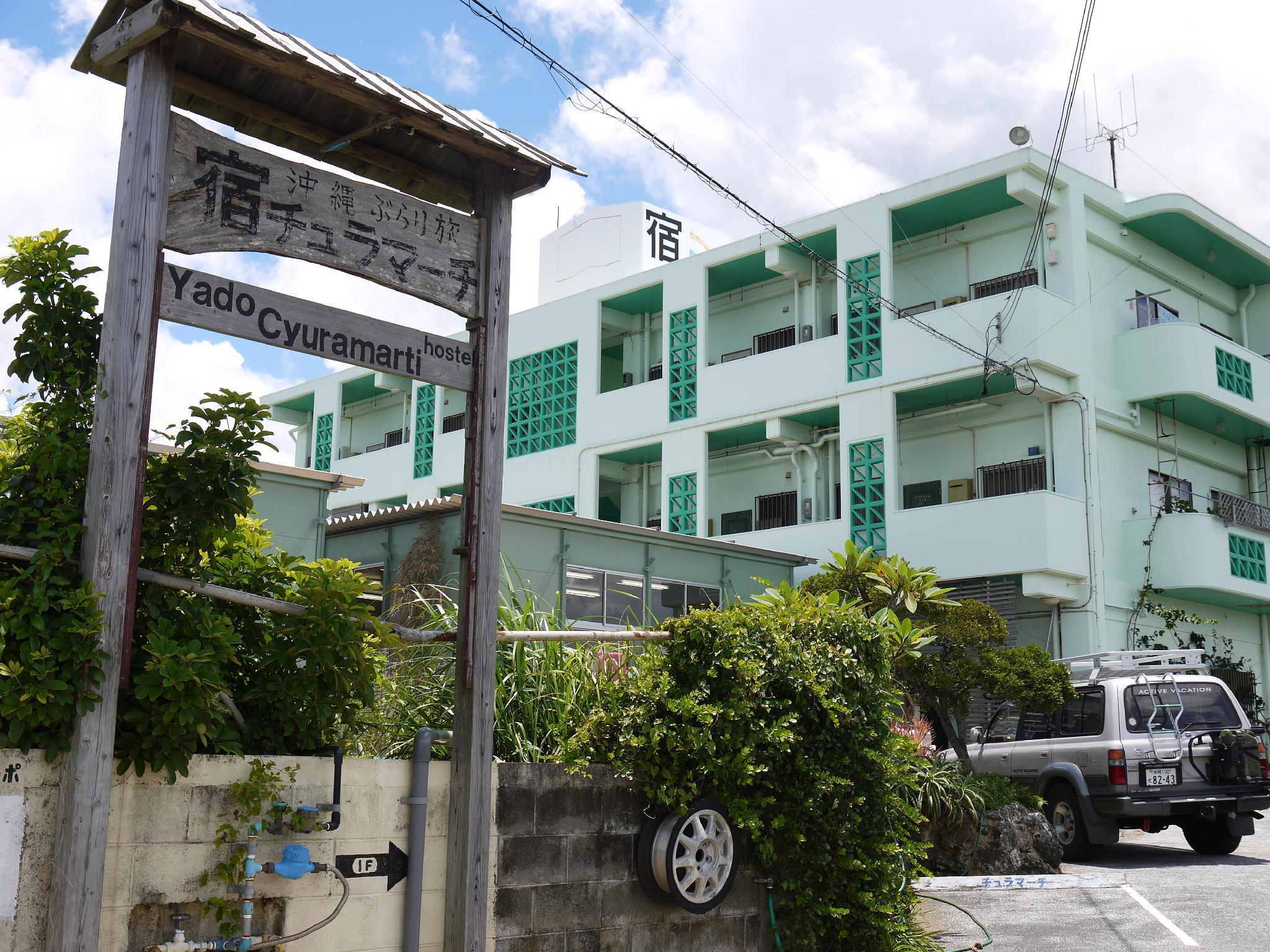 Yado Cyuramarti Hostel, Onna