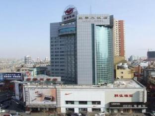 Jilin Yatai Hotel, Changchun