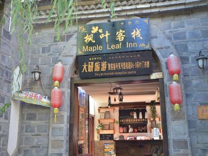 Lijiang Maple Leaf Inn