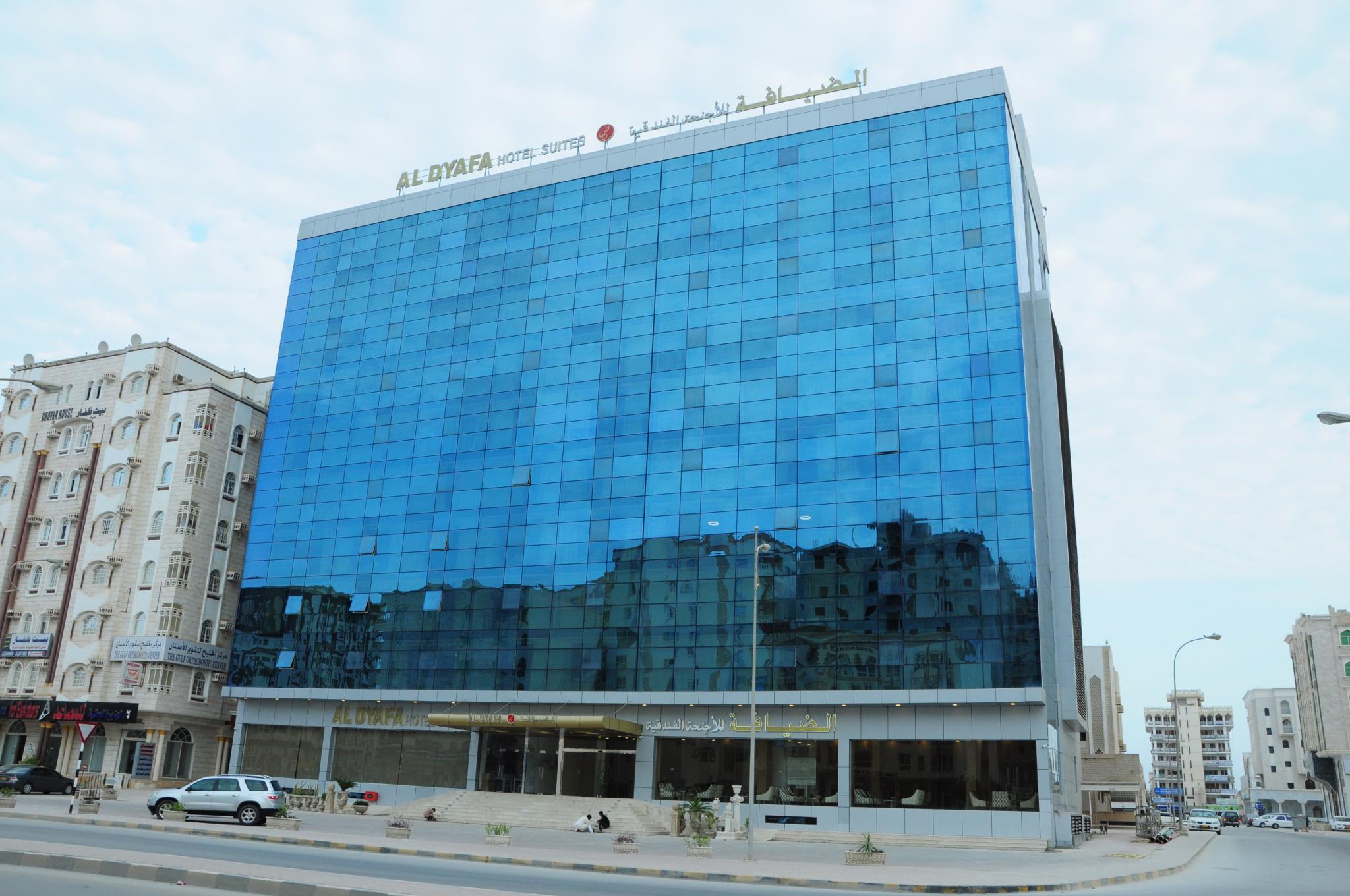 Al Dyafa Hotel Suites, Khongxedone